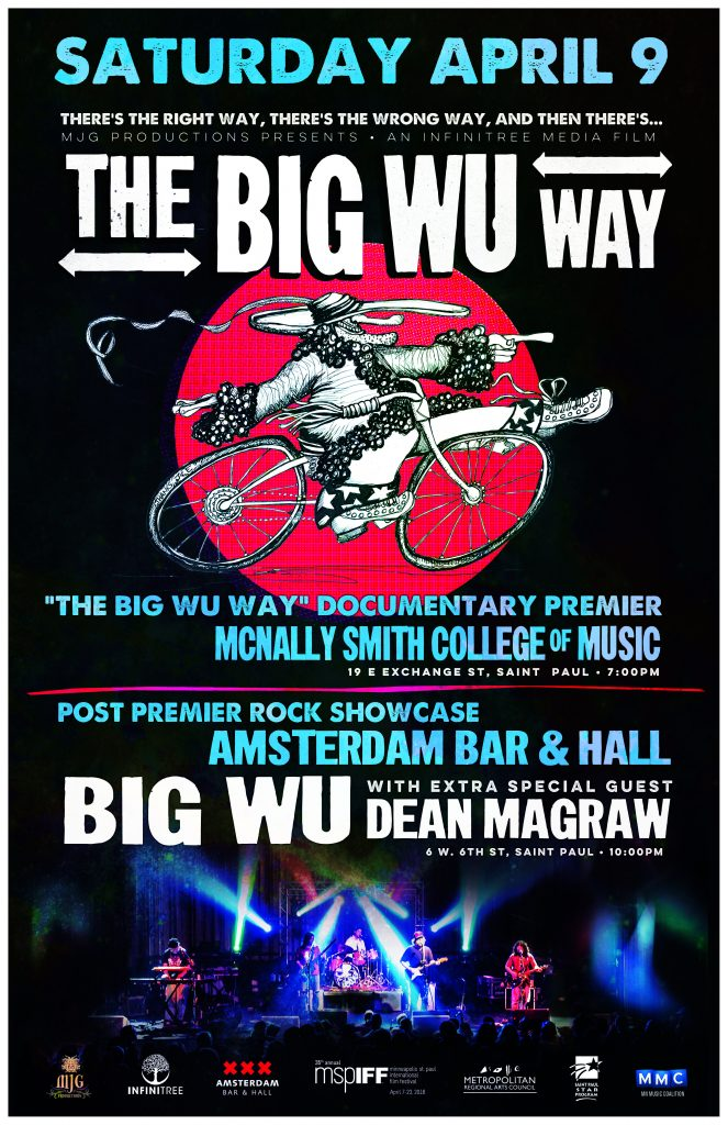 big wu way SHOW POSTER1