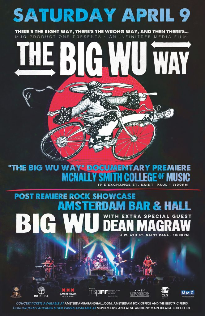 big wu way SHOW POSTER(2)